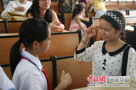 携手网友关爱聋哑儿童