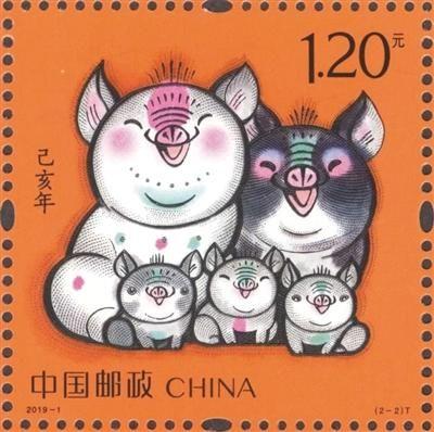 """邮票图案名称分别为""""肥猪旺福"""",""""五福齐聚""""."""