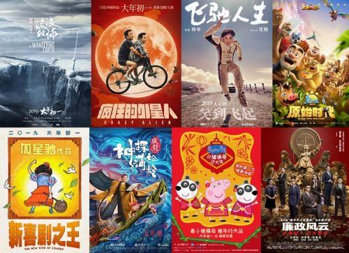 2019春节海报手绘图片