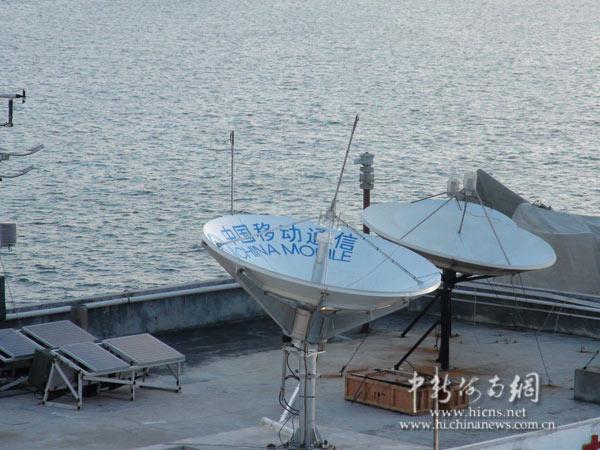 中国移动南沙群岛网络建设服务大事记(5)