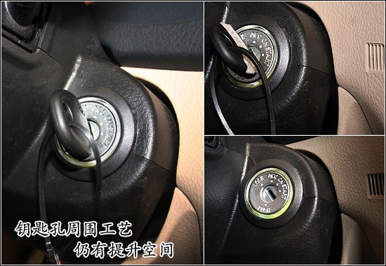 三、中控台部分    两厢赛拉图的仪表台整体做工比较细致,方向盘、中控台、副驾驶席等各处做工尤为突出,并且仪表台整体与车身固定处的缝隙也都很均匀。LED仪表盘采用了白色背光在夜间感觉很好,但是方向盘左侧的灯光控制面板做工一般。    方向盘左右两侧控制杆为塑料材质,无论是看上去还是摸上去都能感觉到这部分材料的工艺质量很好。    副驾驶席与仪表台为相同材料手触感觉非常生硬,副驾驶席下方的手套箱没有阻尼设计,打开时依靠重力自由下落。手套厢容积较大,能存放不少物品。    两厢赛拉图的中控台面板采用黑色