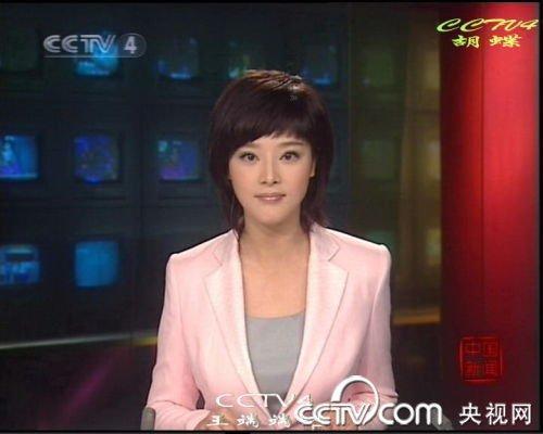 胡蝶屄图_央视四套成美女主播工厂 \