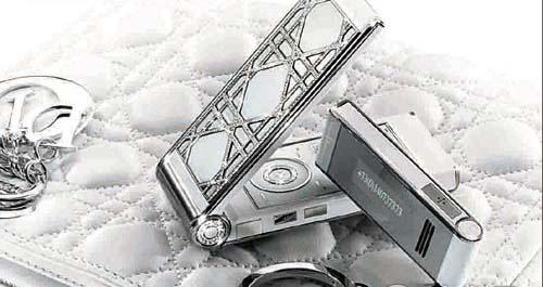 diorphone多少钱_dior phone首款高级定制手机
