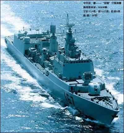 深圳号会否成为日本军国主义的道具  - 老刘说天下事 - 未来水世界