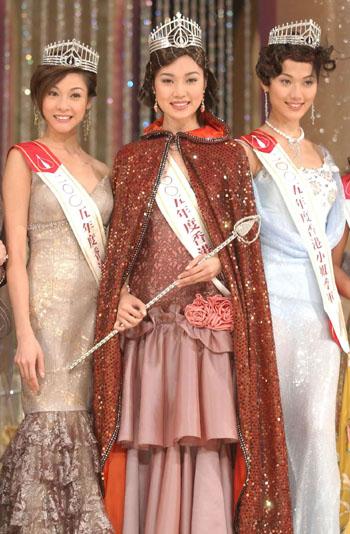 2005年度香港小姐竞选决赛冠军(中),陆诗韵获得亚军(左),林莉获得季军图片