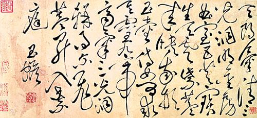花鼓戏南手西调简谱-———海南古代书法名家小记   海南一向孤悬海外,文化教育远远落后