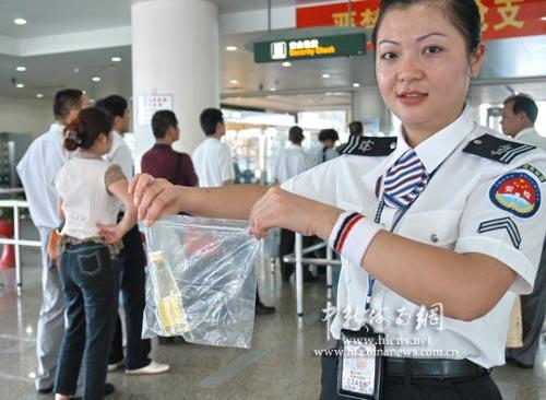 乘飞机时携带液体有什么限制?