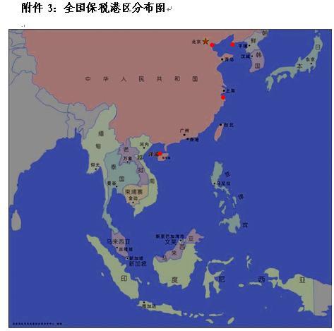 全国保税港区分布图