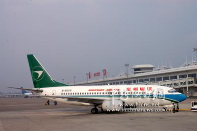 深航还将于近期开通海口—郑州航线
