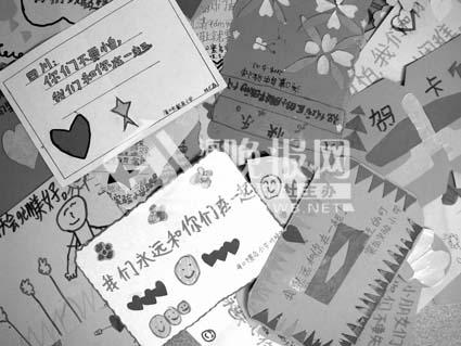 椰城小学生祝福卡片寄灾区