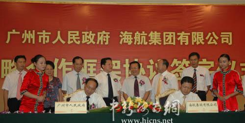 陈峰:海航将在广州设南方总部,3年投50架飞机
