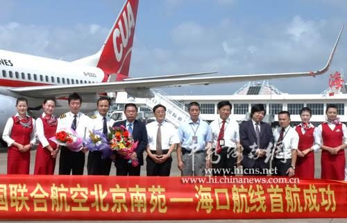 美兰机场新增海口到南昌,南宁,西安等航班