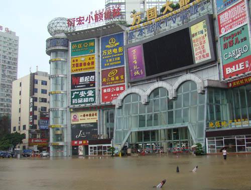 """图文:""""韦森特""""带来豪雨 海口部份路段被淹(3)"""