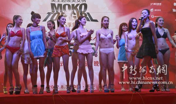 艺术片选择呀诺达作为外景地;2012美空超级美女榜第