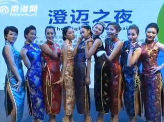 亚洲视频父女包射网_包射网av_比基尼包射视频_林允儿包射照片