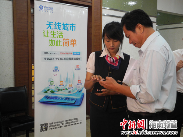 中新网海南频道9月18日电(欧燕燕)9月16日上午,万宁智慧旅游•兴隆WIFI特区新闻发布会在兴隆温泉宾馆举行。中国移动海南公司的TD-LTE演示网亮相发布会现场,通过承载于4G网络的各项业务演示,为与会来宾营造了4G快人一步的超炫体验。   在新闻发布会现场,中国移动海南公司的4G体验专区,成为人流中的一块磁石,与会来宾纷纷驻足。随着工作人员指令的发出,个子矮小、长相可爱的机器人立马随着音乐摆动起来,动作标准、仿真。这是由4G网络实时操控的机器人,看似笨拙的机器人活动异常,吸引了众