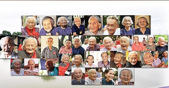 一张张百岁老人的笑脸,见证人与自然的和谐相处