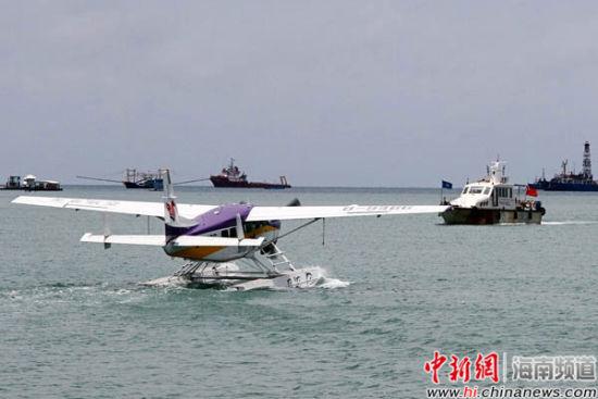 三亚水上飞机即将试运营 海事做好水上安保工作