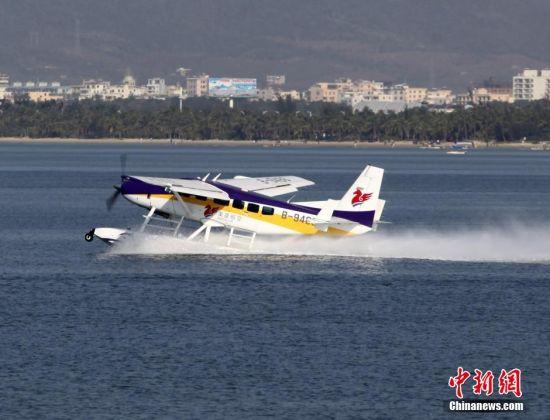 中国首架载客水上飞机三亚启航 可赴西沙旅游(图)