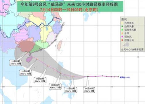西沙永兴岛,多云,东南风4-5级,28-32度   中沙黄岩岛,多云有雷阵雨
