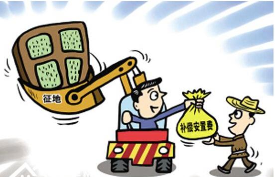 新的征地补偿标准增幅与2009-2013年海南城乡居民