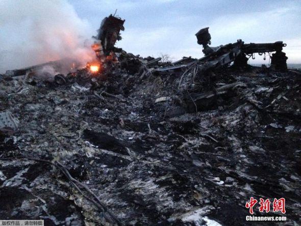 报道称,在飞机飞临俄罗斯边境时突然下降5千米,随后被发现坠毁在