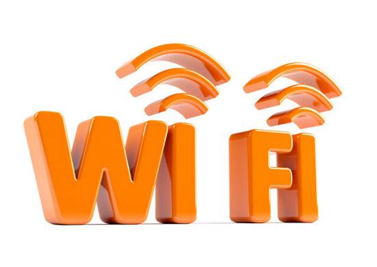 7天内公共场所wifi账号密码为119119119