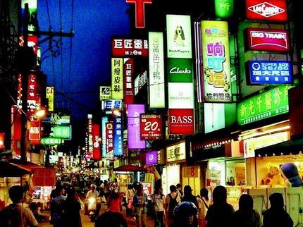 台湾士林夜市
