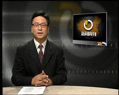 新闻周刊白岩松_新闻周刊2018文字素材上一期