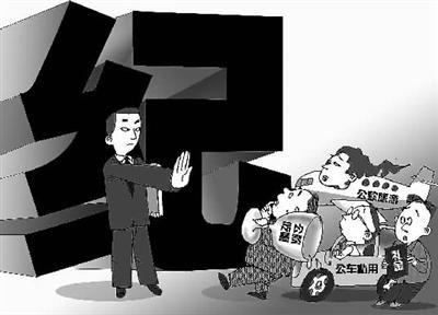 银行漫画教育图片素材