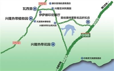 万宁兴隆:绿海咖啡香 侨乡多徜徉