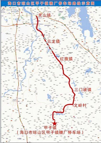 海口市琼山区甲子镇糖厂停车场路线示意图