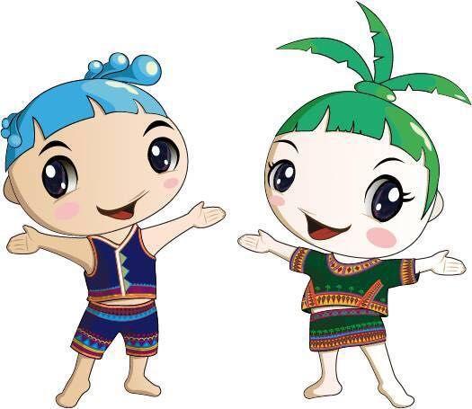 南海网记者从2015(第十六届)海南国际旅游岛欢乐节新闻发布会获悉,目前,海南国际旅游岛欢乐节LOGO、主题口号和吉祥物已确定,主题口号为狂欢海南韵动天涯,吉祥物为欢欢、乐乐。   欢欢和乐乐一个阳光帅气,一个萌动可爱。欢欢代表了南海之蓝,发型卷着波浪,皮肤是健康的小麦色;乐乐代表着椰林翠绿,髻如椰树的叶子,肤色似椰奶纯白。   目前,欢乐节已初步完成嘉宾邀请工作,截至11月15日,已确定参加活动的嘉宾37人,包括韩国济州道知事元喜龙、马来西亚国家旅游局主席黄朱强、日本驻广州领事馆副总领事中原邦之、