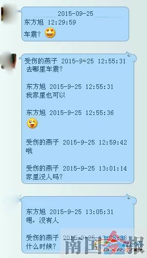 广西柳州一副布机曝与有夫之妇车震纪委介入视频栽乡长图片