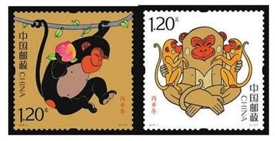 邮票_中国邮政发行的猴年邮票.
