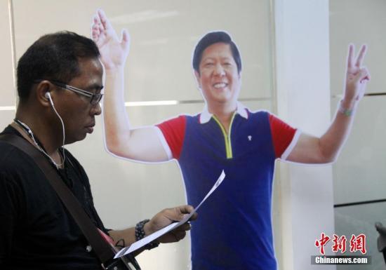 菲律宾副总统候选人小马科斯发表声明
