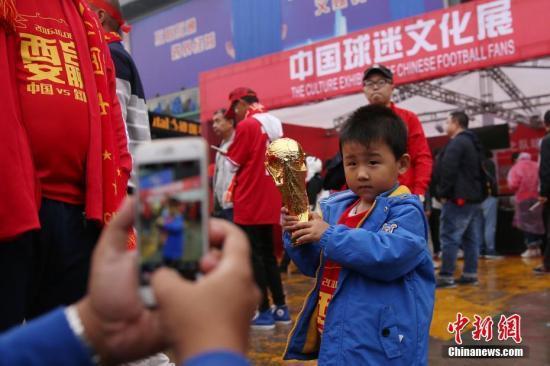 当日,2018年世界杯预选赛亚洲区12强赛中国队对阵叙利亚队的比赛