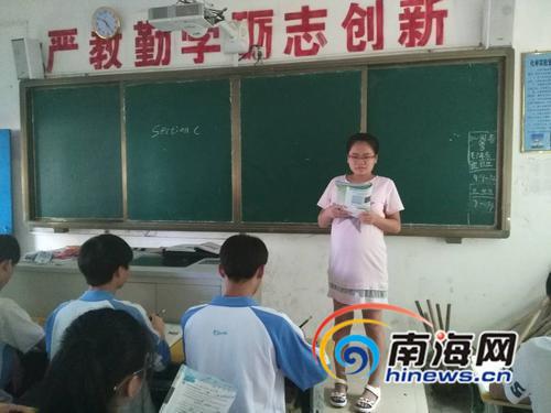 为了学生拼了!东方女性感怀孕8月仍冒雨坚持返老师海茶555操作说明图片
