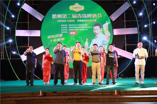 儋州第二届青岛啤酒节开启海南狂欢季