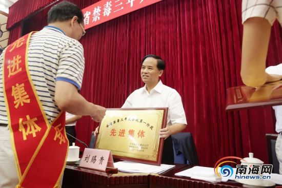 海南省委书记、省人大常委会主任刘赐贵为先进集体颁奖。南海网记者 刘洋摄