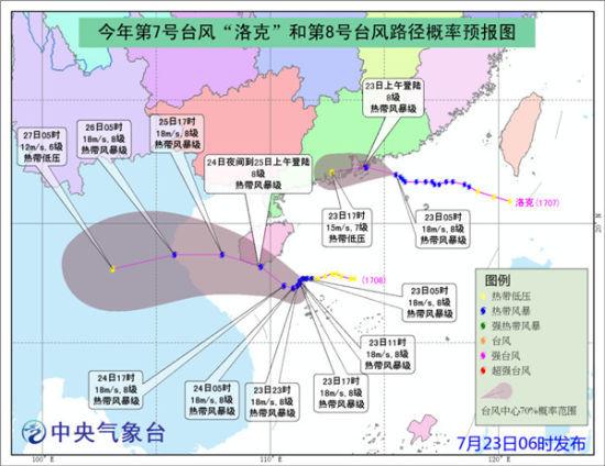 海南陵水县各镇地图