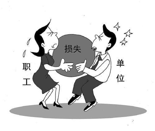 动漫 卡通 漫画 设计 矢量 矢量图 素材 头像 500_423