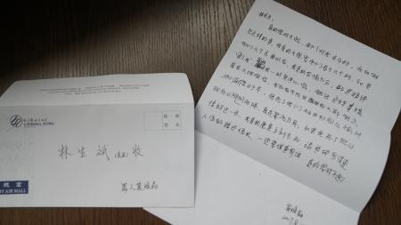 莫焕晶的父亲莫泰也给林生斌写了一封道歉信.