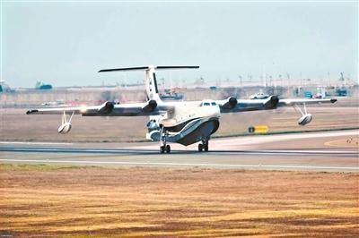 全面提升我国水面飞行器(包括水上飞机,水陆两栖飞机,地效飞机等)的