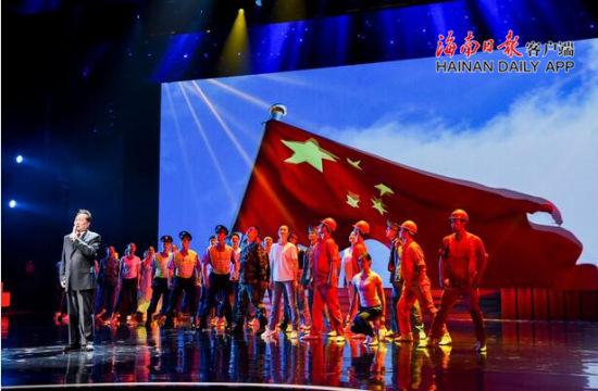庆祝海南建省办特区30周年音乐会暨颁奖盛典举行