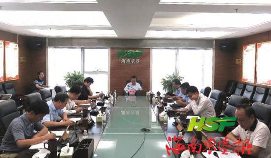 海垦召开党委会传达全省组织部长工作会议精神