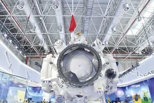 2018年11月6日,在廣東珠海舉辦的第十二屆中國國際航空航天博覽會上圖片