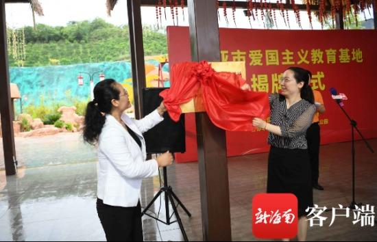 6月16日,三亚市爱国主义教育基地揭牌仪式在三亚红色娘子军演艺公园举行。记者 沙晓峰摄