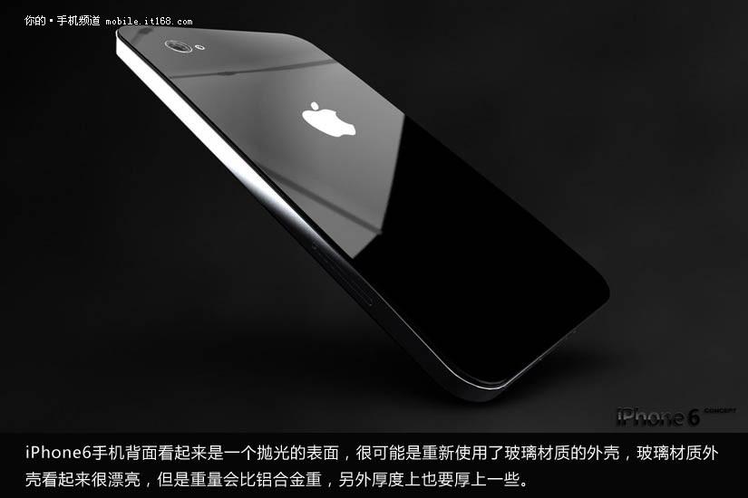回归不锈钢合金边框 苹果iPhone 6概念图曝光 5图片