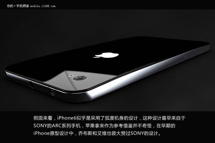 回归不锈钢合金边框 苹果iPhone 6概念图曝光 6图片